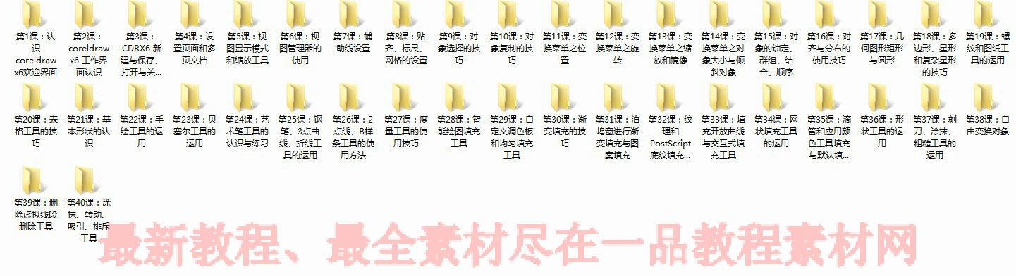 邢帅网络学院ps下载