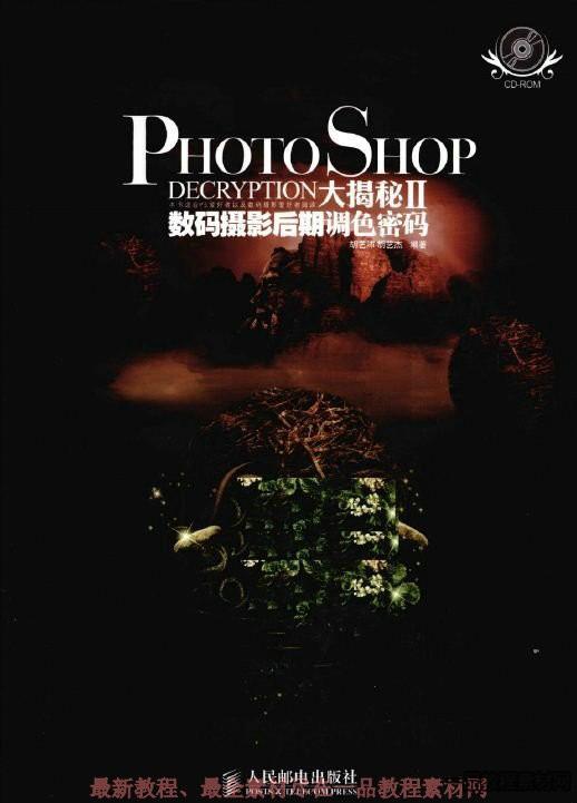 ps摄影后期处理,ps摄影后期教程,摄影ps教程,摄影ps后期