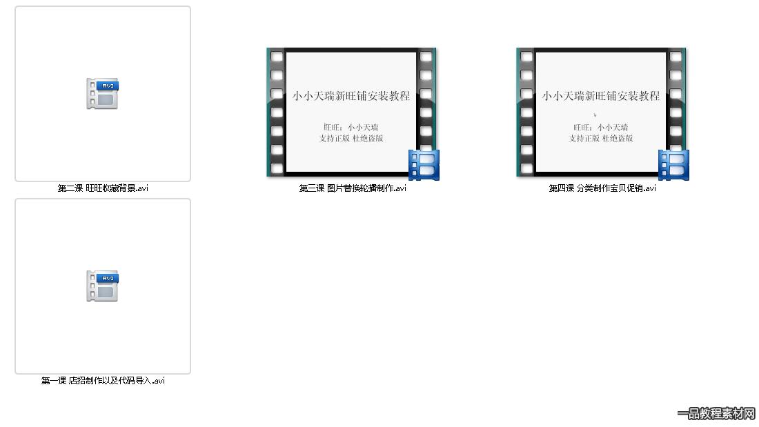 页面装修教程