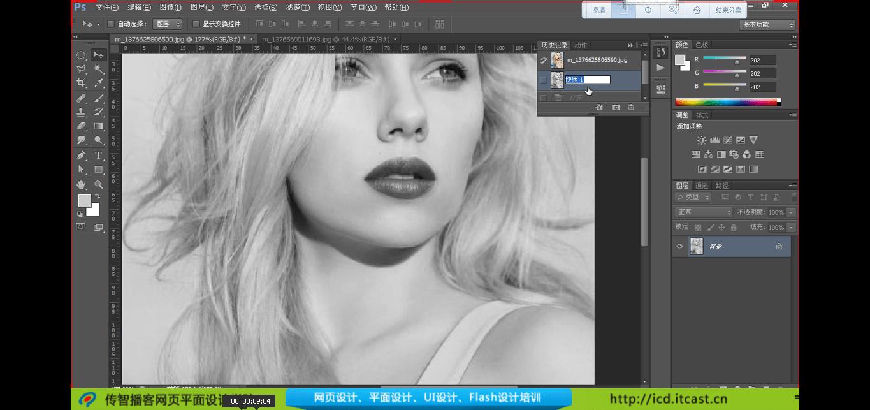 photoshop新手学习