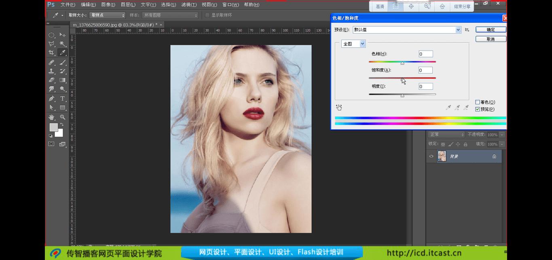 photoshop新手非常详细的教程