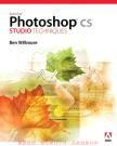 photoshop实例视频教程