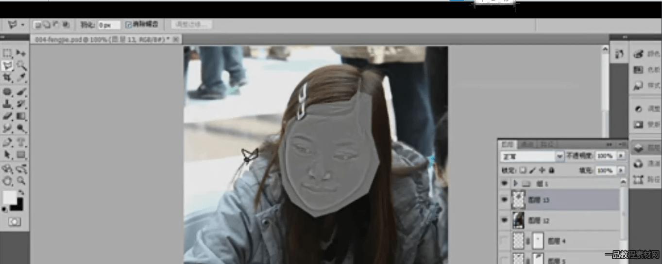 ps人物照片处理教程