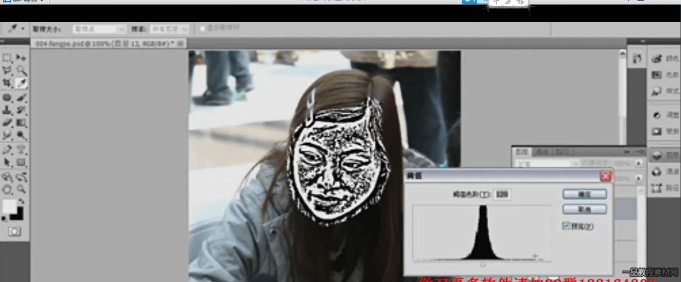 ps处理照片教程