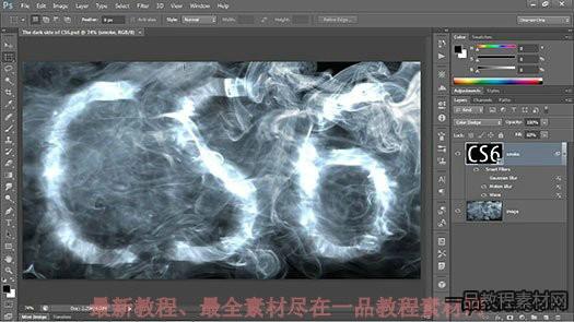 Photoshop CS6测试版预览视频教程