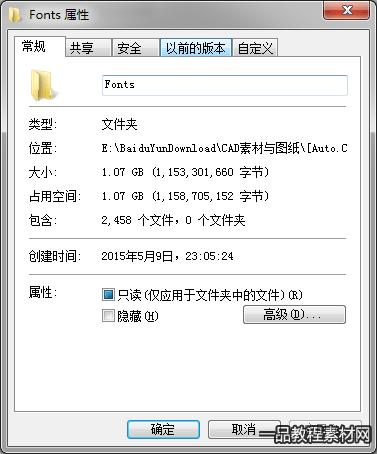 QQ截图20150509230611.png