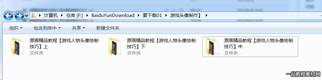 QQ截图20150517221140.png