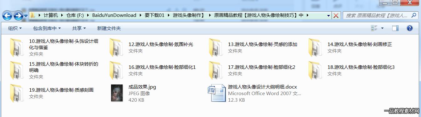QQ截图20150517221226.png