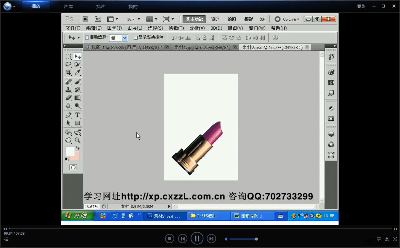 QQ截图20150518005404.png