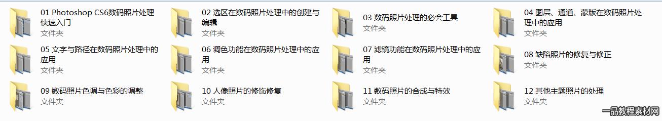 QQ截图20150518161828.png