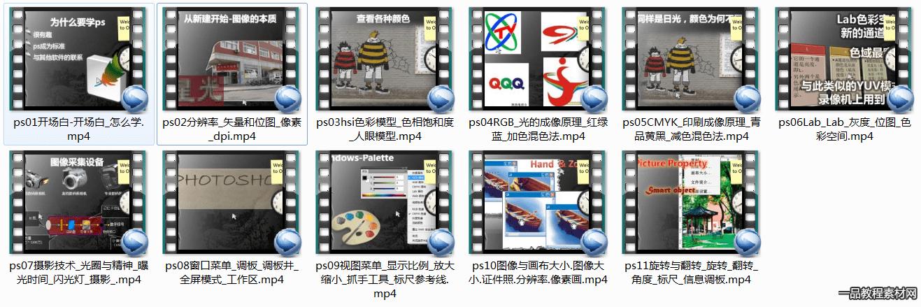 QQ截图20150518163815.png