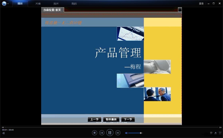 QQ截图20150523150647.png