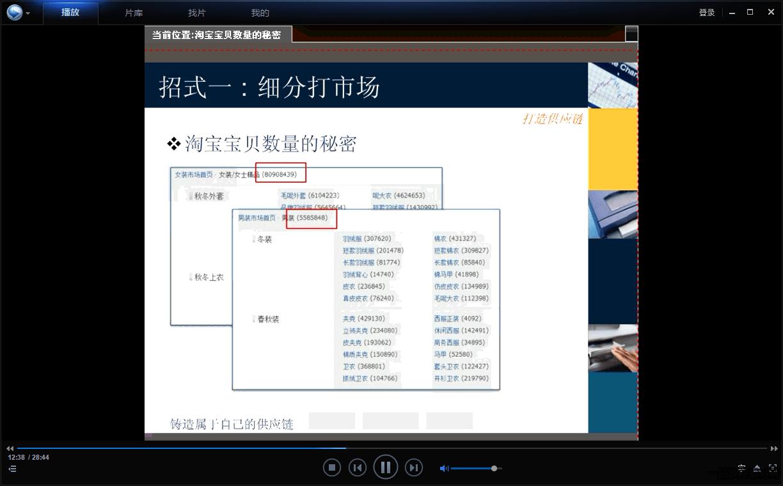 QQ截图20150523150653.png