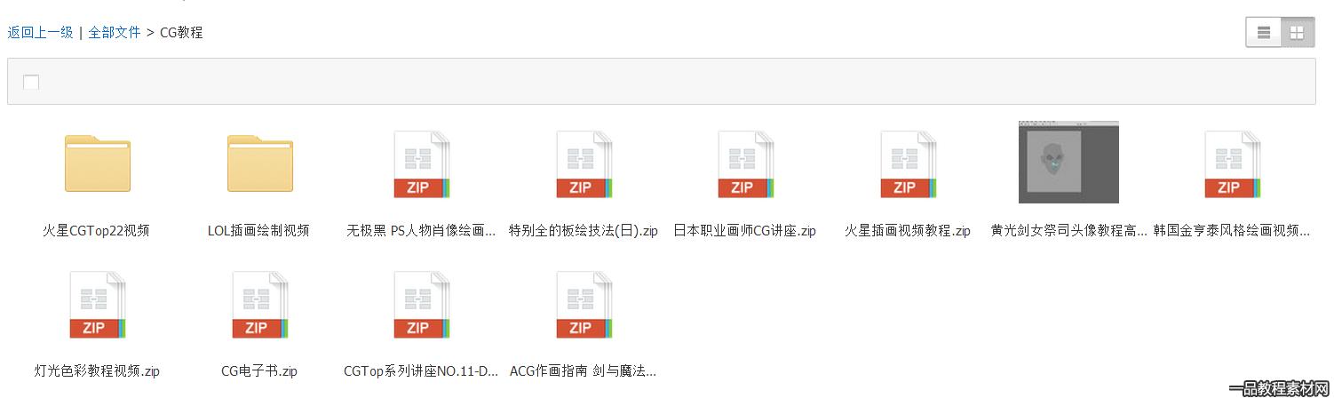 QQ截图20150527233509.png