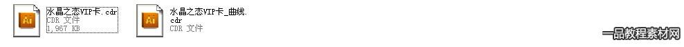 QQ截图20150724170643.jpg