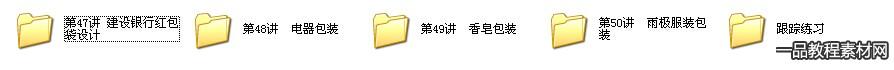 QQ截图20150724170711.jpg
