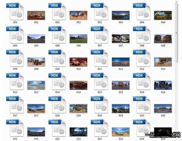 HDRI环境、室内、天空贴图免费下载