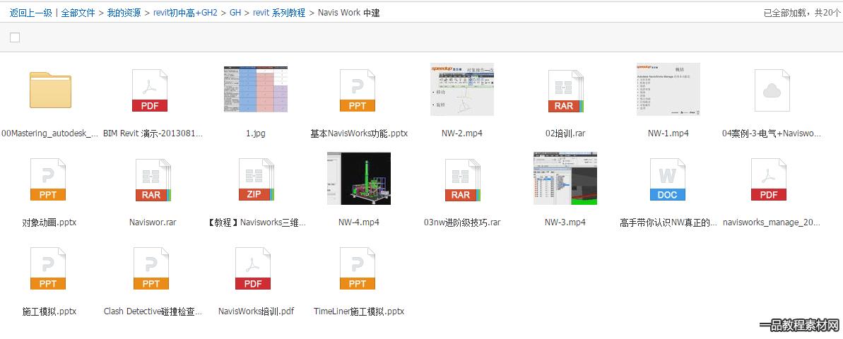 QQ截图20150824181415.png