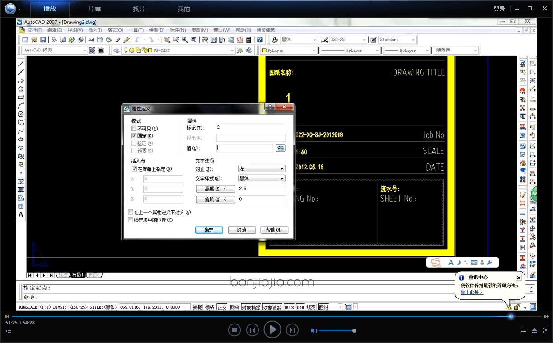 QQ截图20150917162432.png