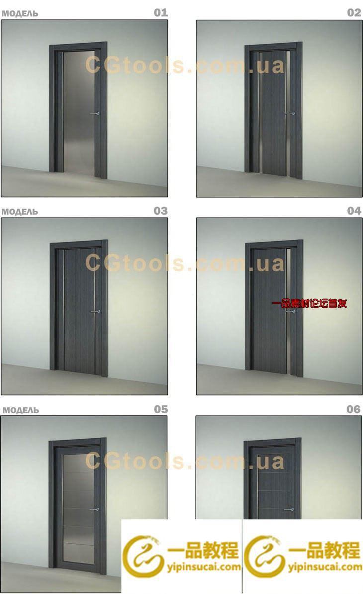 3Dmax门模型-木门、铁门、中式门、门框门套模型  共79MB