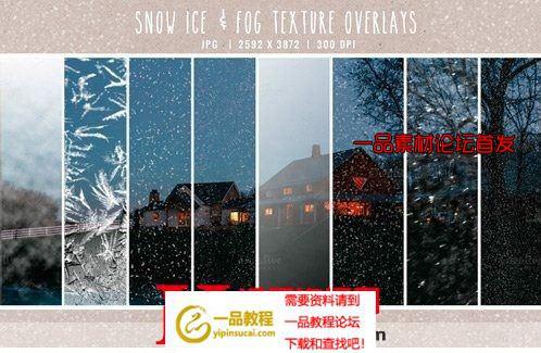 冬日冰雪特效修饰高清图片Snow, Fog & Ice Texture Overlays