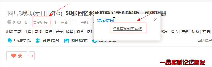 vip失效链接登记