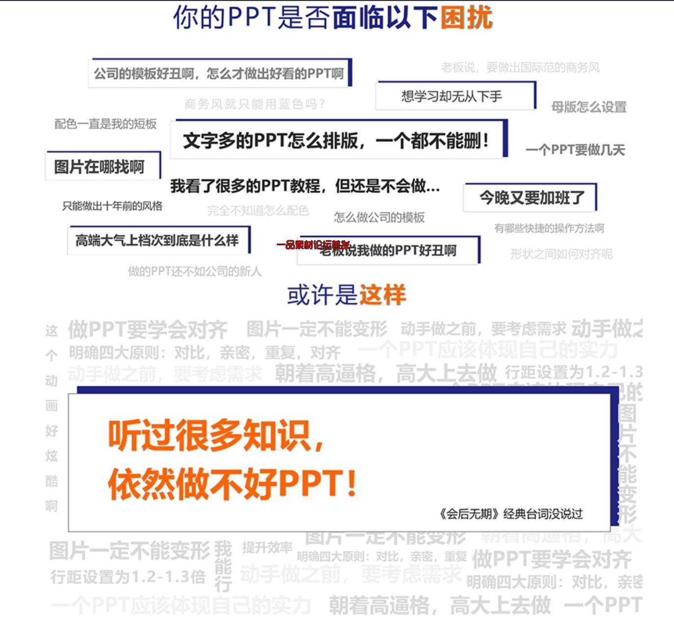 QQ拼音截图20190319164018.png