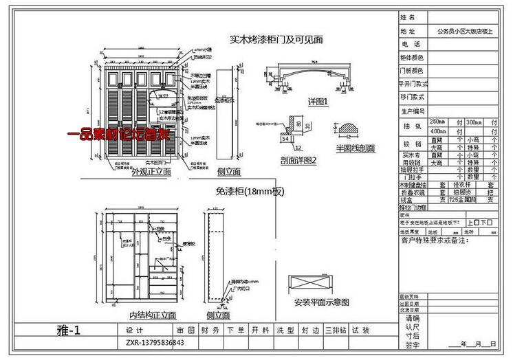f12629f2ba98dc5435e058d6ca35bd6e.jpg