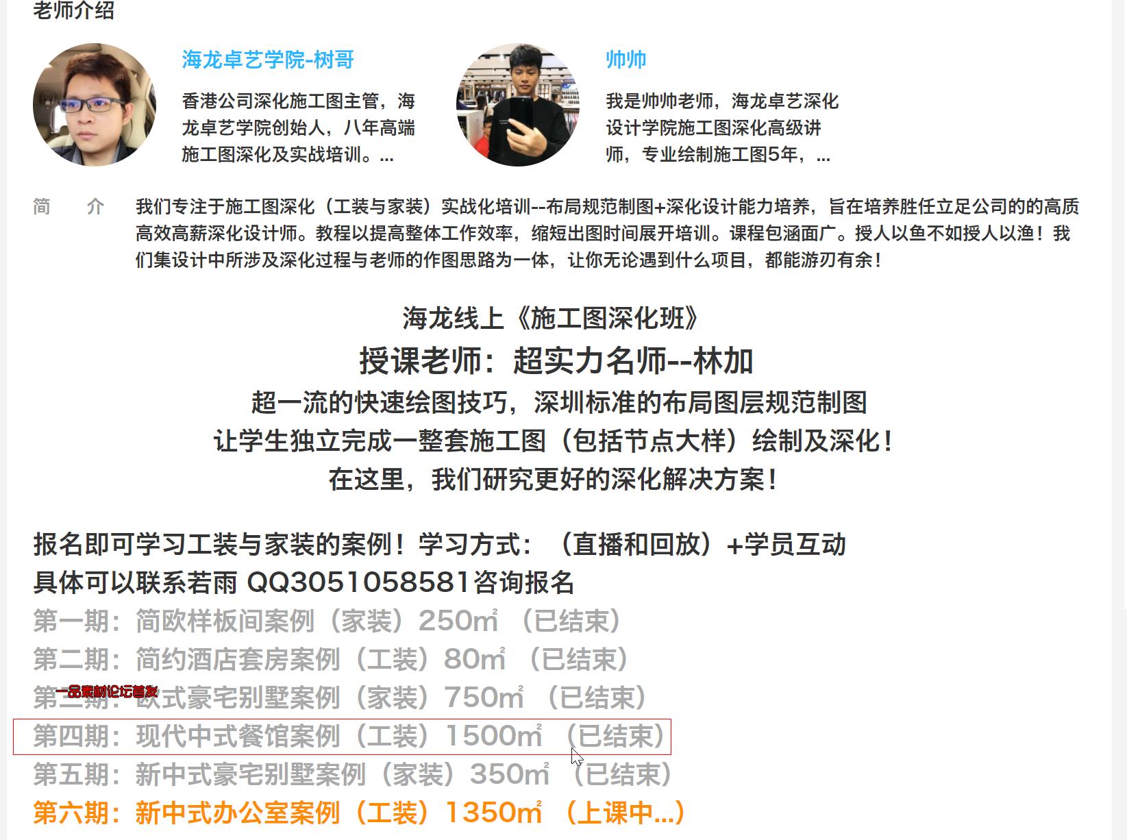 QQ拼音截图20191119124223.png