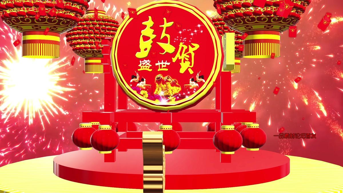 大型鼠年晚会片头led背景视频_1579091790140.jpg