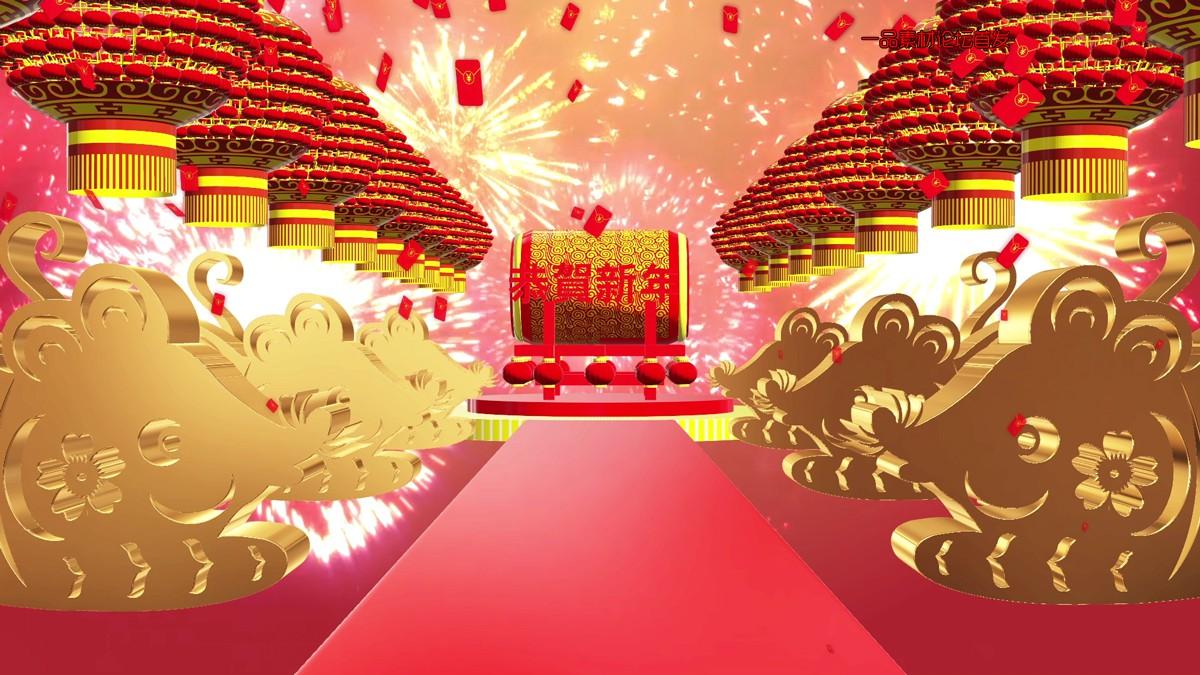大型鼠年晚会片头led背景视频_1579091785100.jpg