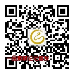 qrcode_for_gh_ed33938b1aa0_258.jpg