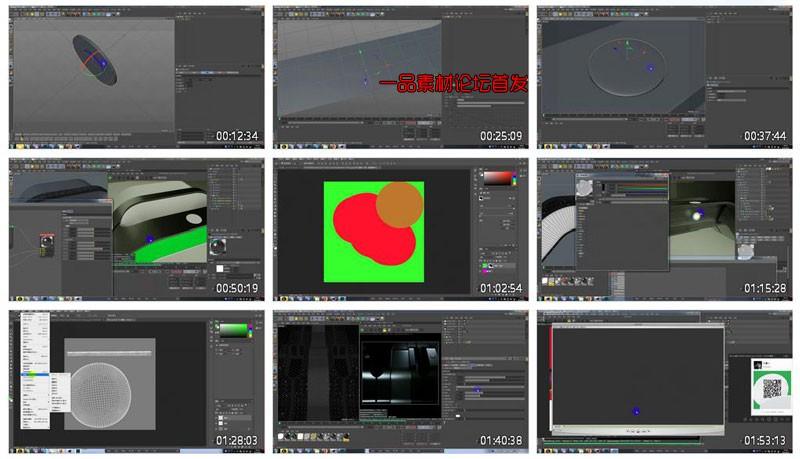 videoplayback[20200622-162902].jpg