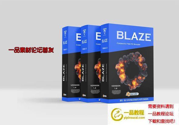 火焰烟雾特效插件 Blender Market – Blaze V1.4
