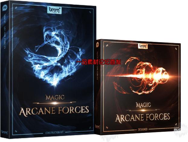 1596201897_magic_arcane_forces_ck1.jpg