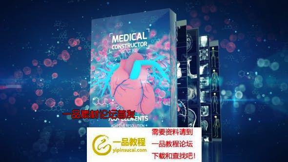 700种医疗生物科学人体骨骼器官X射线DNA细胞动画元素ae脚本素材