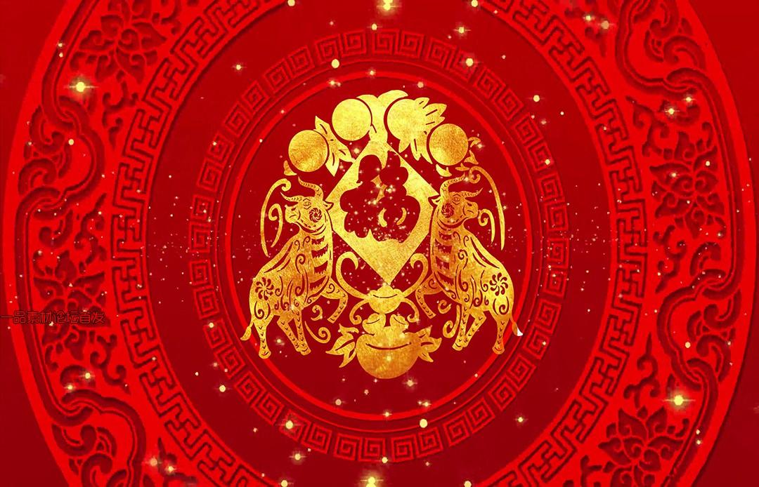 剪纸金牛新年l春节ed背景视频[00-00-01][20210123-165537838].jpg