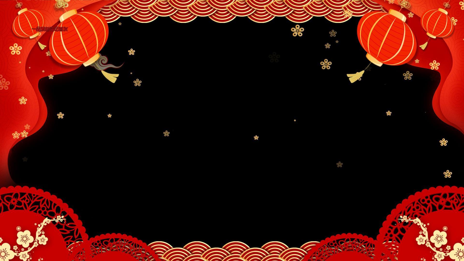 M00237 喜庆拜年边框(带通道)[00-00-00][20210123-190128449].jpg
