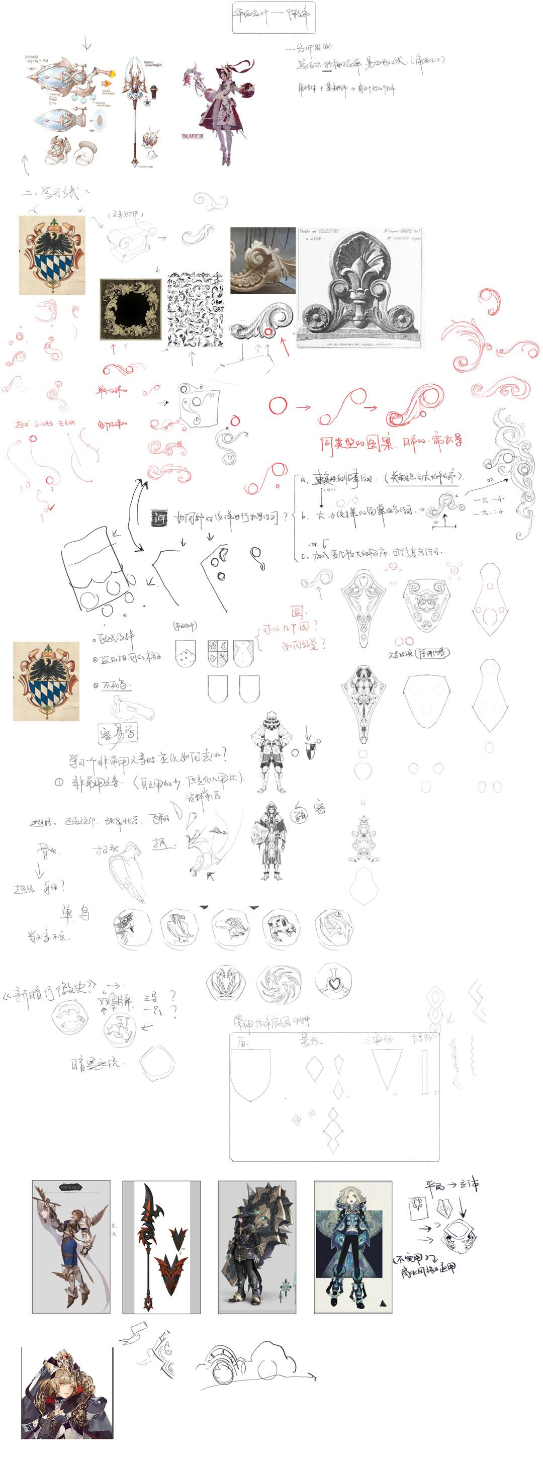 徽章-课件.jpg