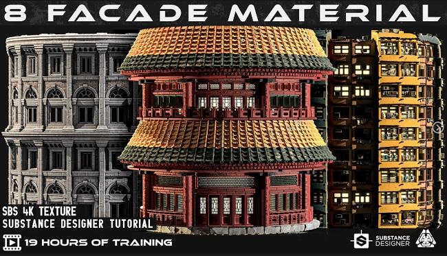 8 Facade Material   Tutorials.jpg