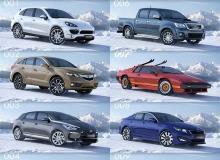 Viz-People 3D CARS v1