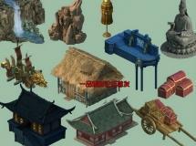 中式游戏场景模型—决战双城66G