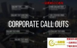 商务企业风格呼叫指示线动画 Corporate Call Outs