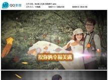 《浪漫枫叶》会声会影模板公司企业广告电子相册宣传片头片 ...