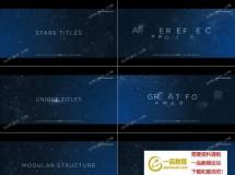 粒子星光背景中漂亮唯美的文字标题开场序列AE模板