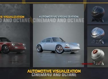 C4D Octane渲染器汽车场景渲染教程 Skillshare - Automotive Visualization With C...
