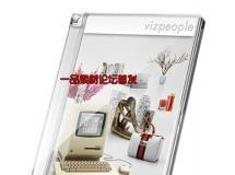 Viz-People 3D Home Gadgets室内摆设品80个