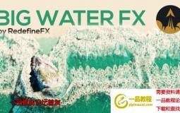 3DS MAX火凤凰插件模拟大面积水流特效教程 RedefineFX –  ...