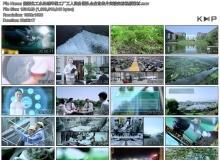 能源化工水处理环保工厂工人商务团队企业宣传片高清实拍视频素材