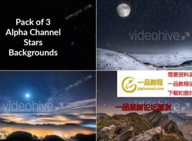 3段漂亮闪烁的繁星视频素材,带通道